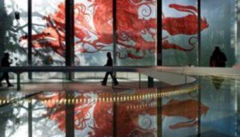 Фонд современного искусства Картье