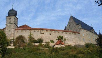 Крепость-музей Кобург