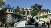 Парк Гуэль — архитектурный музей под открытым небом