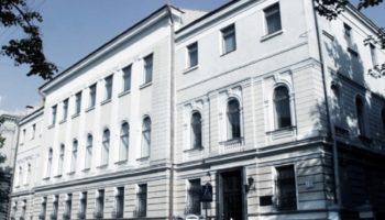 Исторический музей Республики Беларусь