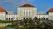 Музеи дворца Нимфенбург