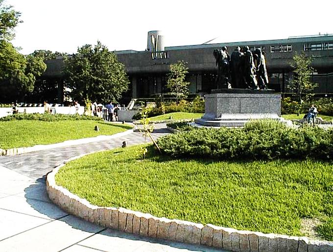 Музей притяжения противоположностей