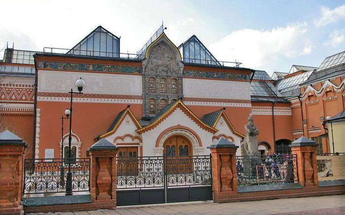 «Государственная Третьяковская галерея» – Всероссийское музейное объединение
