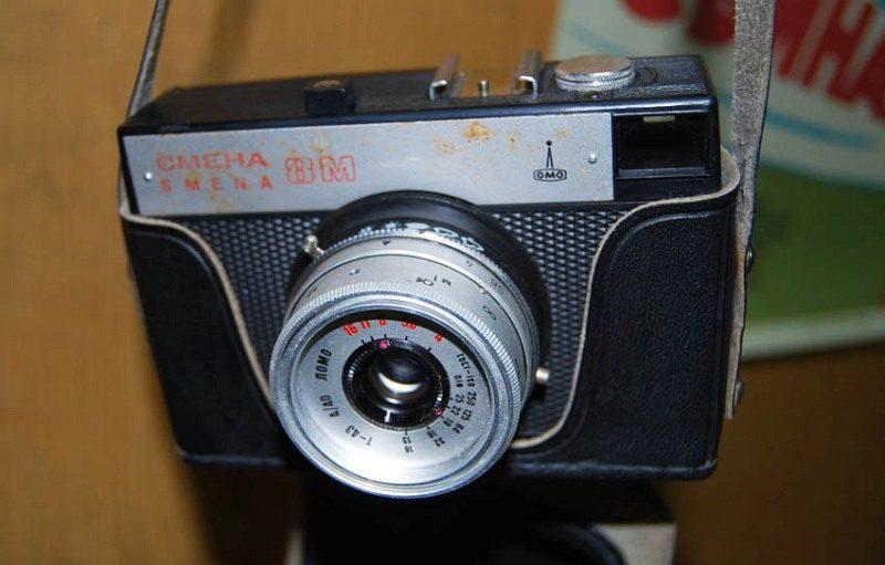 Фотоаппарат «Смена»