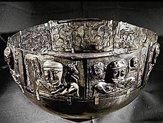 Серебряная чаша из Гундеструпа