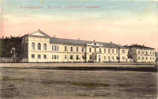 Олонецкая губернская мужская гимназия