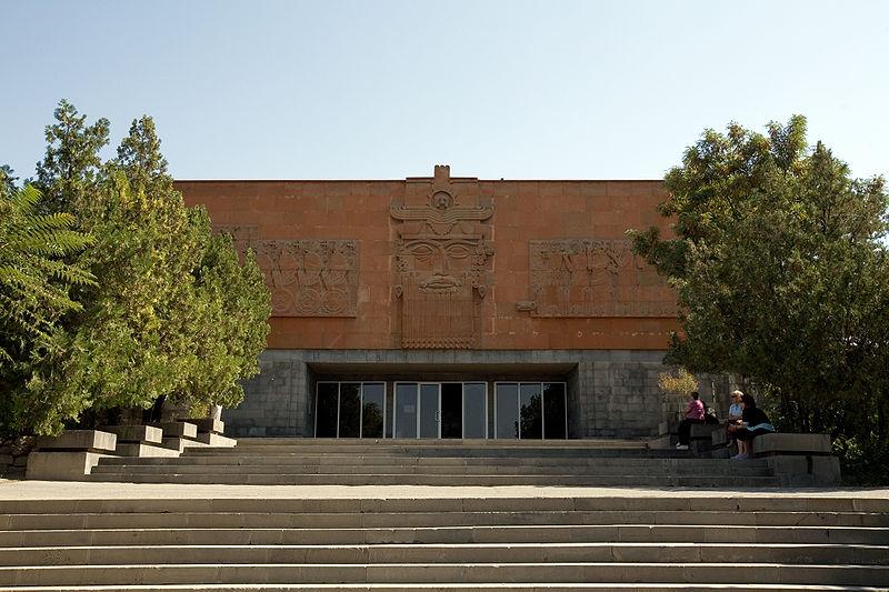 Музей Эребуни в Ереване