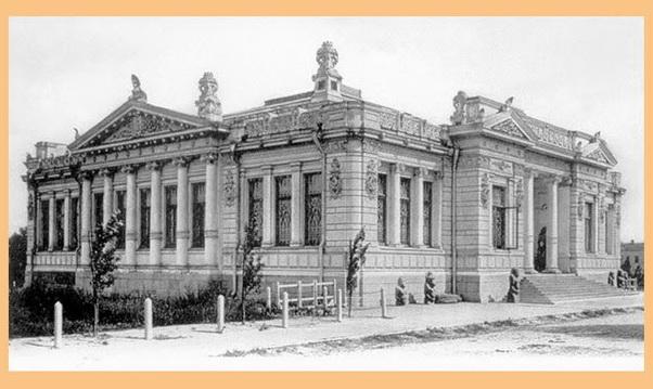 Исторический музей имени Д.И.Яворницкого
