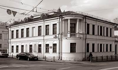 Музей личных коллекций