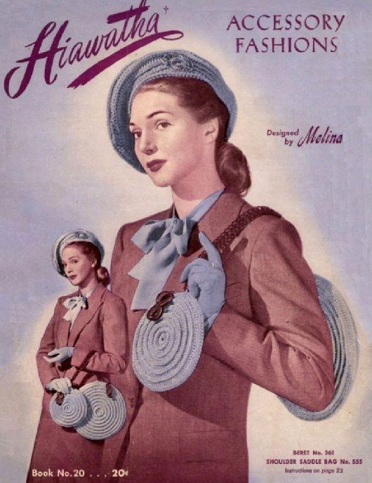 Реклама направления моды
