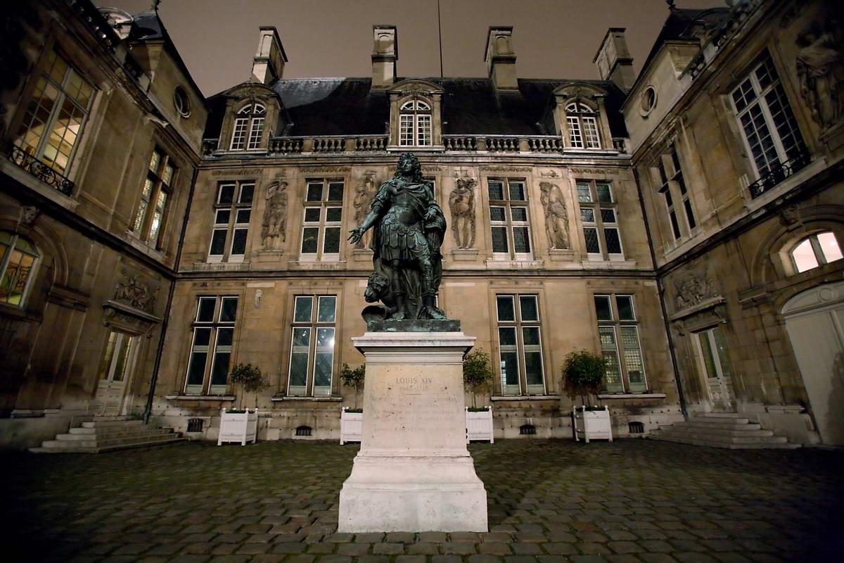 Музей истории Парижа или музей Карнавале