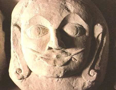Фрагмент статуи Будды