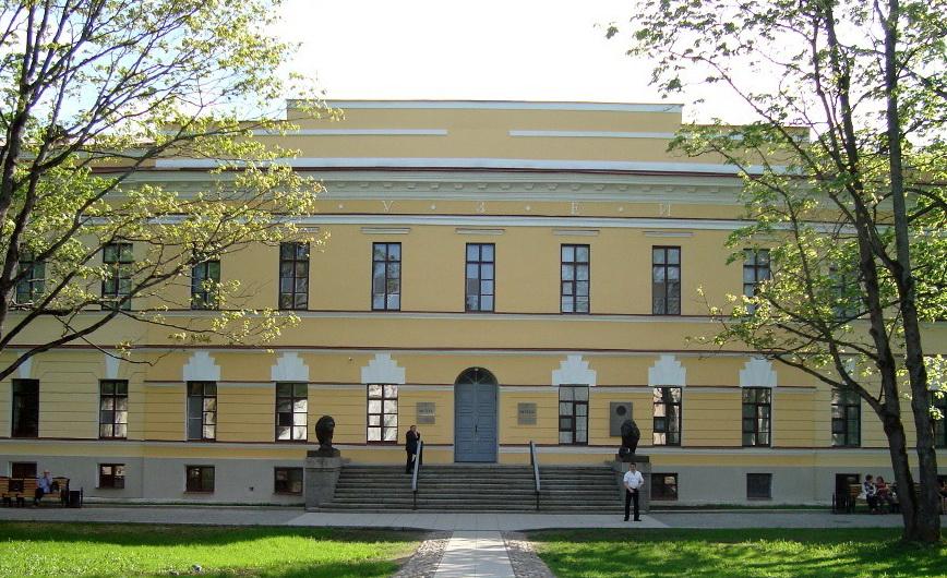 Новгородский историко-архитектурный и художественный музей