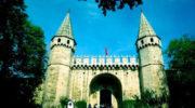 Дворец-музей Топкапы в Стамбуле