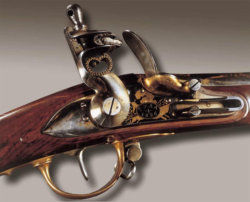Образец оружия