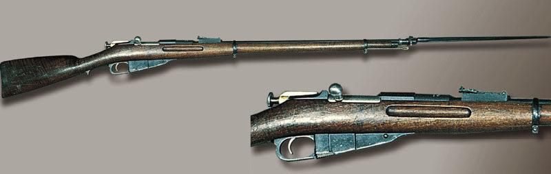 Огнестрельное оружие С.И.Мосина