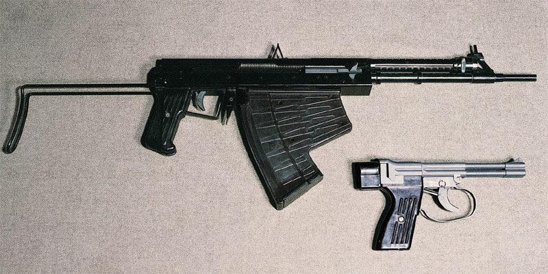 Оружие для стрельбы под водой