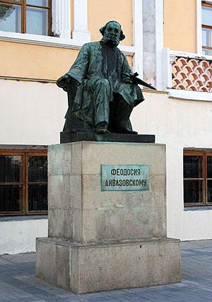 Национальная картинная галерея имени И.К.Айвазовского