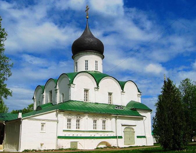 Музей-заповедник «Александровская Слобода»