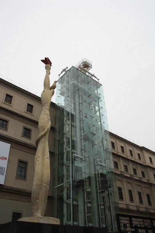 Лифт музея