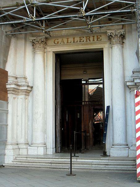Музей Галерея Академии