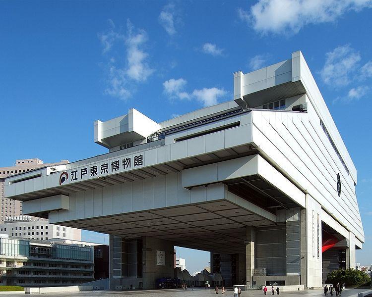 Музей истории Эдо-Токио