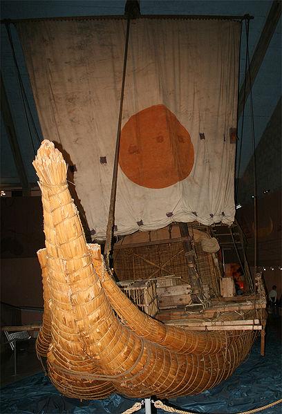 Лодка Ра-2