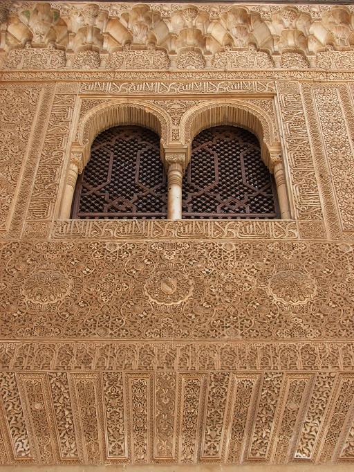 Дворец-музей Альгамбра в Гранаде