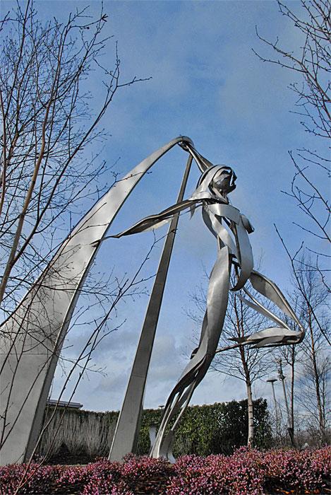 Центр современной скульптуры