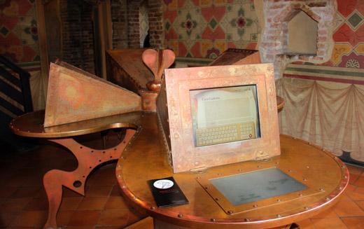 Компьютер для электронных посланий