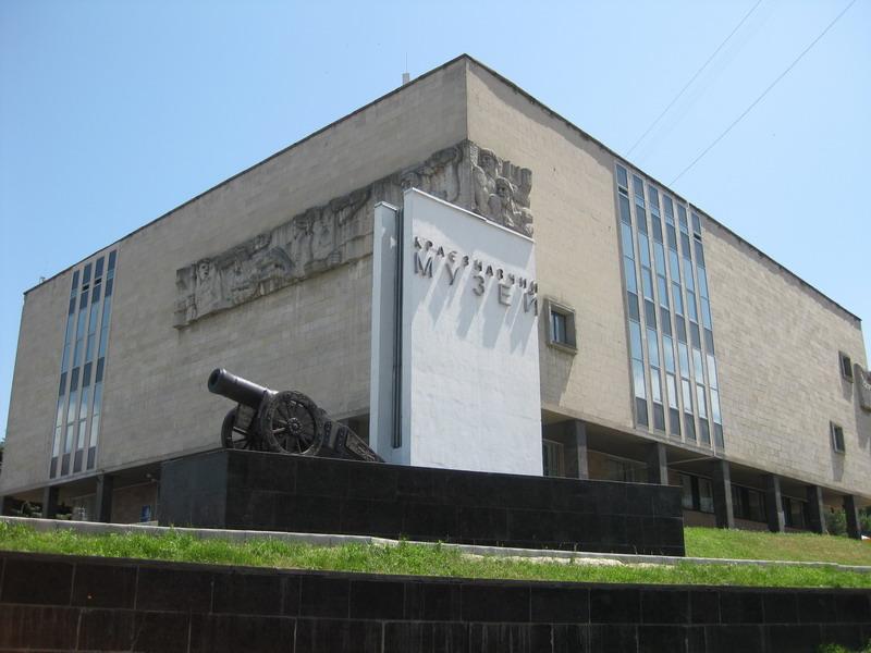 Луганский областной краеведческий музей