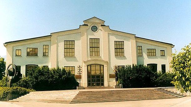 Национальный музей «Земля и люди» в Софии