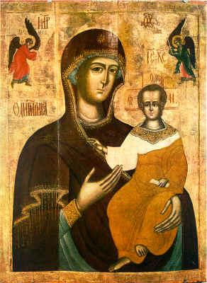 Строгановская икона