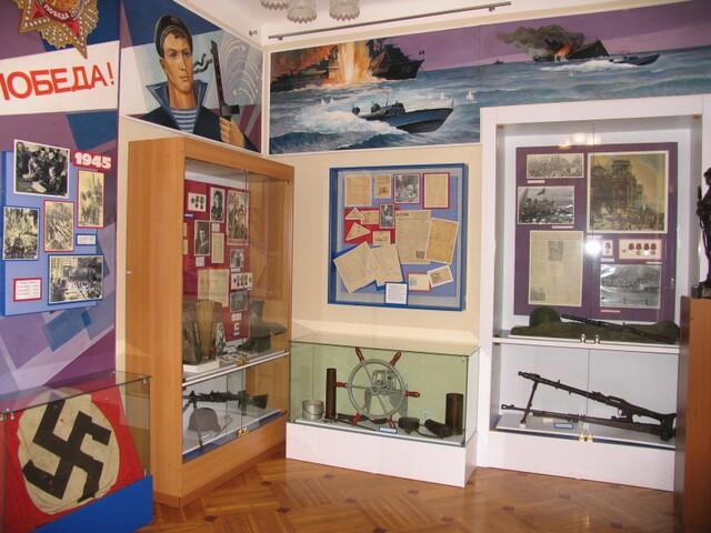 Пятый зал музея