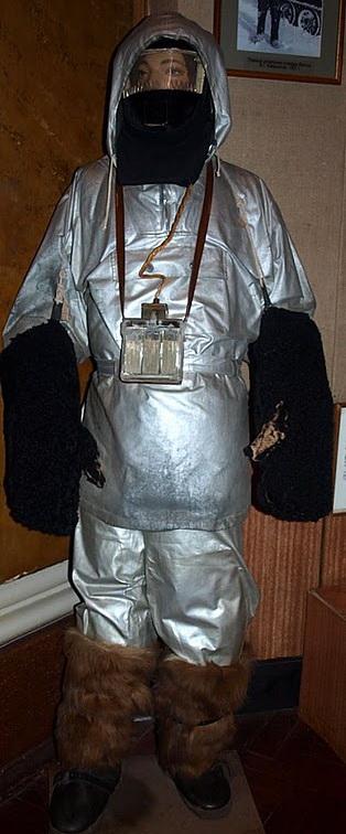 Штормовой костюм