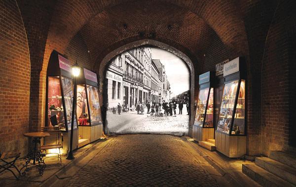 Второй зал музея