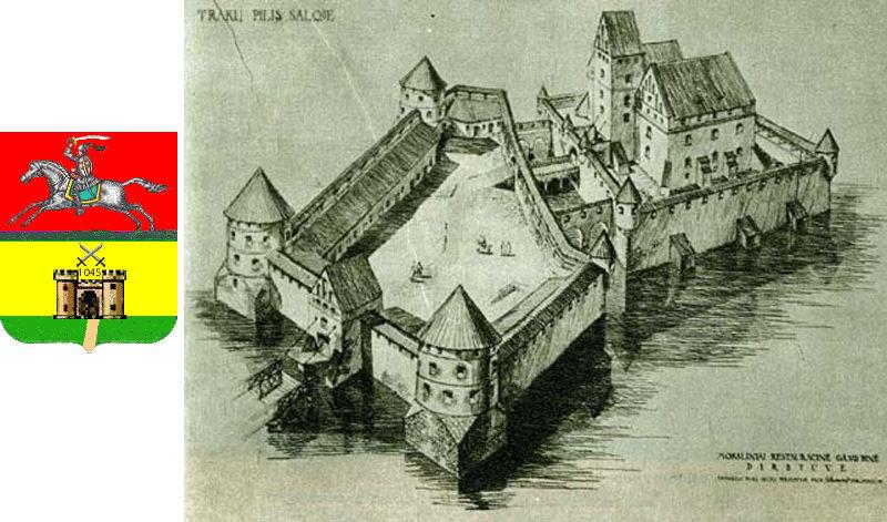 Тракайский исторический музей в Литве