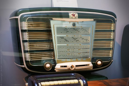 Аппарат радиосвязи