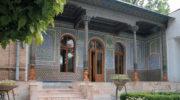 Государственный музей прикладного искусства Узбекистана