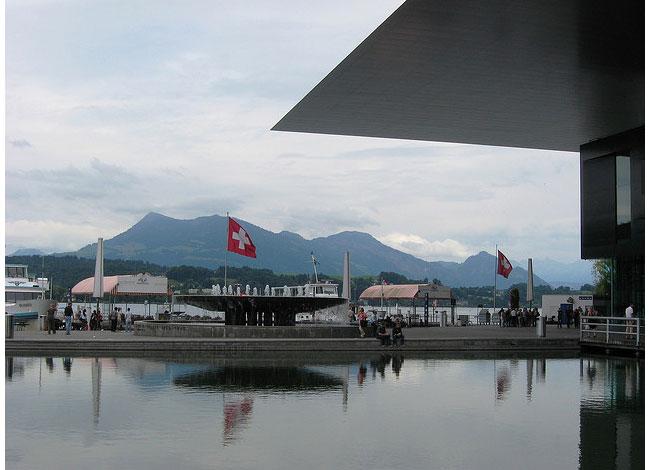 Международный музей войны и мира