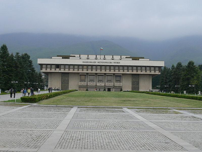 Софийский Национальный музей
