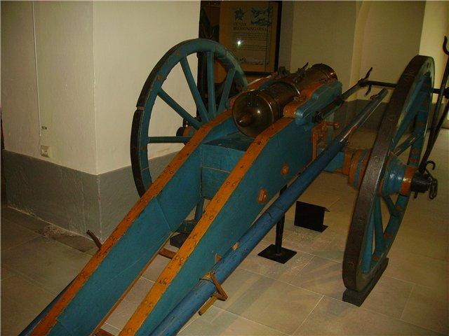 Экспонат оружия