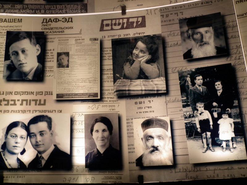 Музей Яд Вашем (Музей Холокоста)