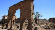 Археологический музей и цитадель в Босре