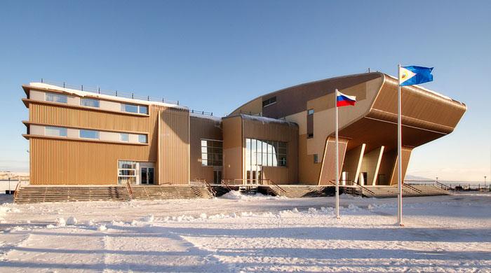 Музейный центр «Наследие Чукотки»