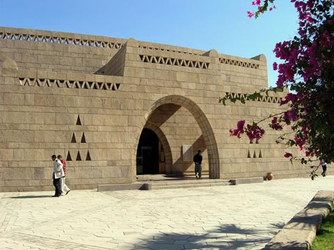 Нубийский музей в Асуане