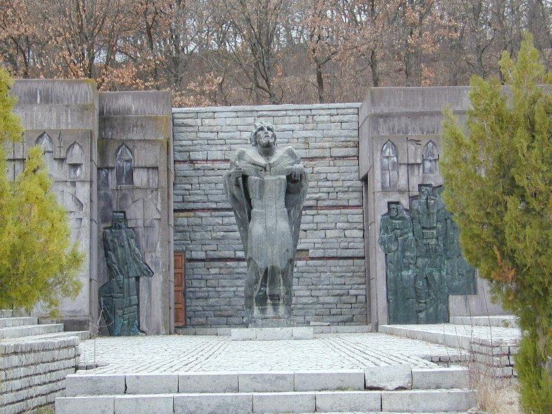 Мемориал царю Самуилу