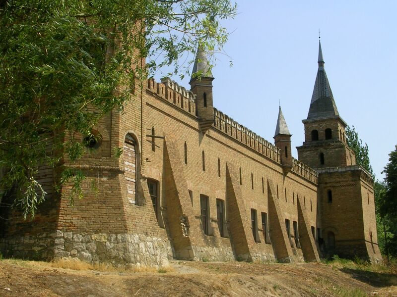 Музей-заповедник «Усадьба Попова»