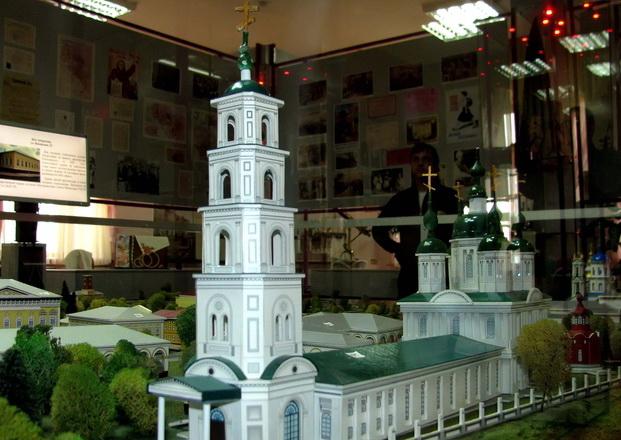 Памятник в исторической части города