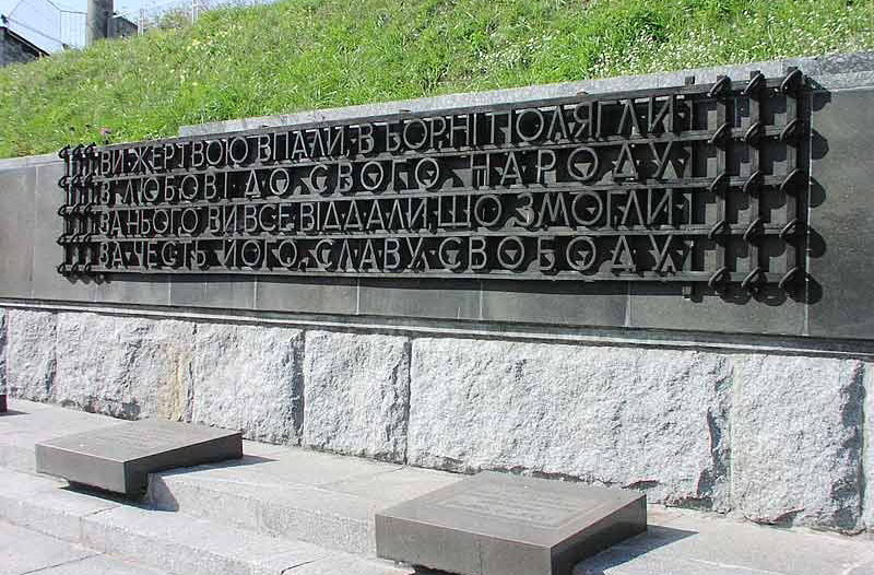 Лысогорского форт